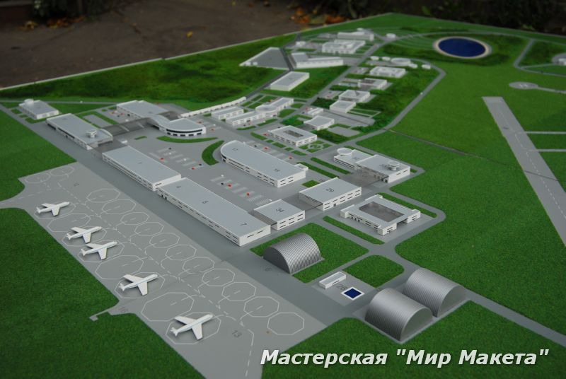 Аэропорт макет своими руками 51